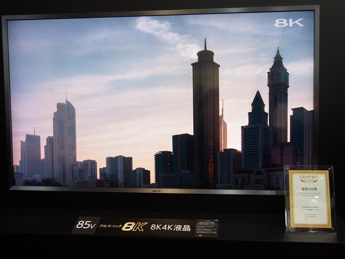 Mehr Curved-Displays mit UHD in 4k